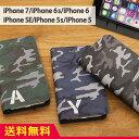 スマホケース iPhone 7 iPhone6s 対応 手帳型 ケース スタンド式 迷彩 イニシャル | 送料無料 iPhone7ケース アイフォン7 ケース カモフラ アーミー ミリタリー かわいい クール ブルー グリーン ブラック かわいい おしゃれ