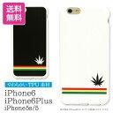 スマホケース iPhone 6 iPhone6Plus 対応 ソフト ケース Reggae border | 送料無料 iPhone6 iPhone6ケース アイフォン6 アイホン6 レゲエ ラスタカラー シンプル 音楽 ブラック 白 黒 ホワイトかわいい おしゃれ