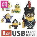 USBメモリ 怪盗グルーの月泥棒 ミニオン 8GB | 送料...