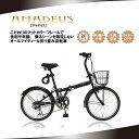 折りたたみ自転車 20インチ 折り畳み おりたたみ JEFFERYS(ジェフリーズ) アマデウス 20インチ 折りたたみ自転車 FDB206 MATT GREEN シ..