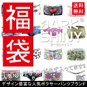 送料無料!レディース ボクサーパンツ DARKSHINY 福袋 3枚セット(M/Lサイズ)