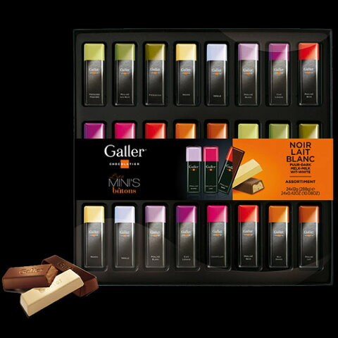 ベルギー王室御用達 高級 チョコレート ジャン・ガレー ミニバー24本セット