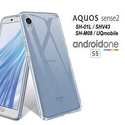 android one S5 / AQUOS sense2 兼用 ハードケース ソフトケース クリアケース androidones5 sense2 SH-01L SHV43 SH-M08 SH-01Lケース SHV43ケース SH-M08ケース androidones5ケース S5ケース OneS5ケース S5カバー 透明 monopuri <strong>モノプリ</strong> au docomo SoftBank