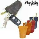 郵 メール便 送料無料 キーケース スマートキー 革 アジリティ アファ 1202 カルプ レザー AGILITY affa メンズ レディース