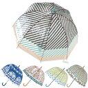 傘 レディース 長傘 雨傘 ビニール傘 ハッピークリアドーム アンブレラ ドーム型 全5色 かわいい SPICE 女性 おしゃれ雨 梅雨