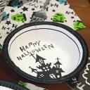 ハロウィン グッズ 雑貨 飾り ペーパーボウル 9枚入り 3柄アソート 紙皿 ペーパー皿 ハロウイン イベント ハロウィーン halloween