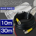 Dvr_cable01