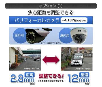 専門家に選ばれたホームセキュリティ防犯カメラ監視カメラ