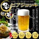 Beer2_01