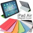 ショッピングAIR [MONOSUPPLY]iPad Air スマートカバー 純正Smart Coverよりもコスパなケース【全8色】 アイパッド エアー