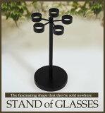 メガネスタンド|メガネ置き【回転式メガネスタンド】オシャレ|シンプル|カッコイイ|メガネ掛け|デザイン|機能的|便利|眼鏡スタンド