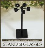 メガネスタンド|メガネ置き|メガネ掛け【回転式メガネスタンド】 オシャレ|シンプル|カッコイイ|メガネ掛け|眼鏡スタンド|シャープなデザイン|便利