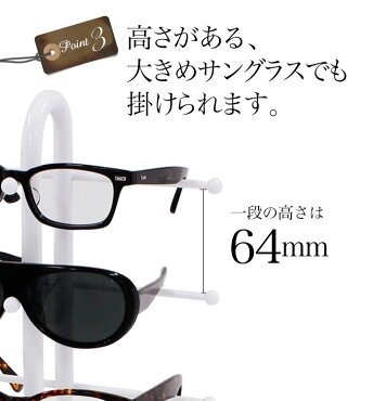 デザイナー×鉄職人【タワー型】メガネスタンド【落下防止ドット付き】