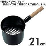 木柄 鉄 ジャンボ火起し 鉄目皿付 中 21cm