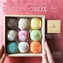 【送料無料】和すいーつBOX(冷凍)【最高級の滋賀県産羽二重...