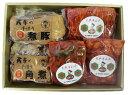 【送料無料】天平プレミアムセット《冷蔵》お中元 キムチ 煮豚 角煮 ギフト 贈り物 豪華 鶴橋仕込み 手土産