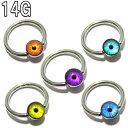 ショッピングカラコン ボディピアス 全5色!ケミカル カラーアイボール(目玉)ビーズリング【14G(1.6mm)/内径12mm】BCR-17 目玉 眼球 めだま カラフル ボディーピアス 316Lサージカルステンレス ring リング形状 ゲージ カラコン コンタクト目/10P05Nov16
