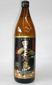 IMO black Kirishima 900 ml