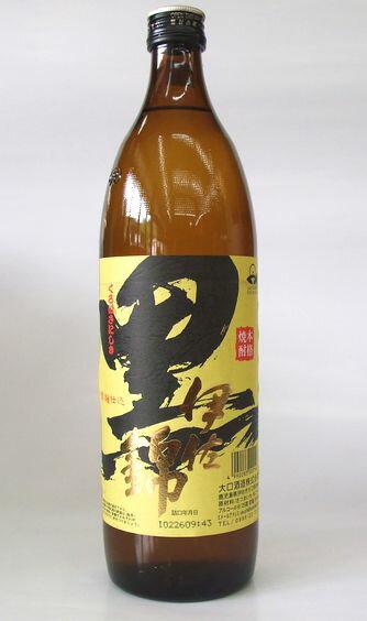 Sweet potato kuroisanishiki 900 ml