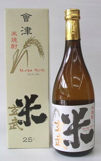 "Aizu sake rice shochu ""rice and Xuanwu 720 ml'"