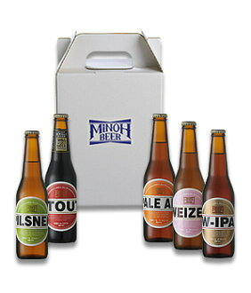 ■Set with five kinds of Minoh beer 12