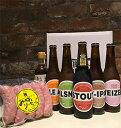 ■箕面ビール ゆずづくしAセット【代引き不可】