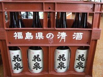 Minami Aizu sake hanaizumi ordinary sake 1.8 L