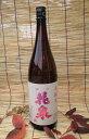 南会津の地酒花泉 本醸造 1.8L