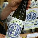 ショッピング日本一 ねっか雪中貯蔵酒 米焼酎 奥会津蒸留所25度720ml