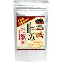 【送料無料】大容量約6か月分 しじみ牡蠣肉ウコン 360粒 ...