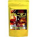 【送料無料】大容量約6か月分 男のオルニチン&醗酵黒にんにく卵黄 360粒 【ヤマト(
