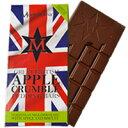 イギリス プディング アップル・クランブル アップル ビスケット