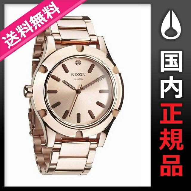【ニクソン 腕時計 NIXON】【電池交換2年間無料】 ニクソン 時計 NIXON 時計 ニクソン国内正規品ニクソン NIXON 腕時計 CAMDEN ALL ROSE GOLD レディース A343-897 NA343897-00 NIXON [国内ニクソン正規品]ニクソン NIXON CAMDEN [ニクソン][時計][腕時計]
