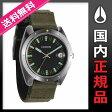 ※即納 【ニクソン 腕時計 NIXON】 【電池交換2年間無料】 ニクソン 時計 NIXON 時計 ニクソン国内正規品ニクソン NIXON 腕時計 ROVER SURPLUS/BLACK メンズ A355-1089 NA3551089-00
