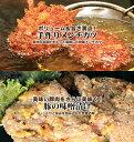 熊本県生産直売★お試し手作りメンチカツ3個&モモ味噌漬け250g 豚肉/味噌豚 肉汁あふれるメンチカツ美味しい味噌豚 送料無料