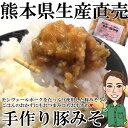 【冷凍】!熊本県生産直売♪手...