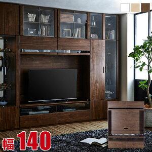 壁面収納 テレビ台 おしゃれ 完成品 高級 3色から選べ