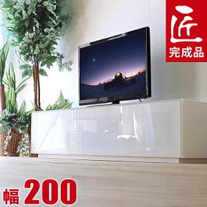 テレビボード テレビ台 TV台 TVボードオール鏡面ガラ