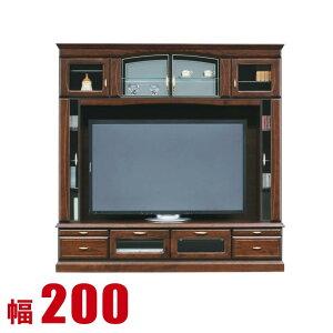 【13%OFFクーポン】テレビ台 おしゃれ 高級 壁面収納