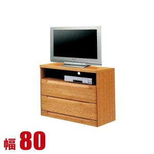 テレビ台 80 ハイタイプ 完成品 安い 収納 TVボード