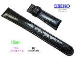 19mm  時計バンド  グランドセイコー SBGX095 純正ベルト  C004014J9 クロコダイル 黒 02P23Apr16