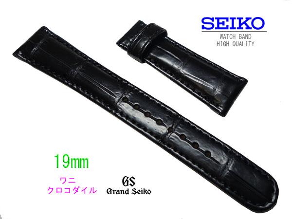 19mm  時計バンド  グランドセイコーSBGE027 純正ベルト  A00H1AC クロコダイル 黒 02P23Apr16