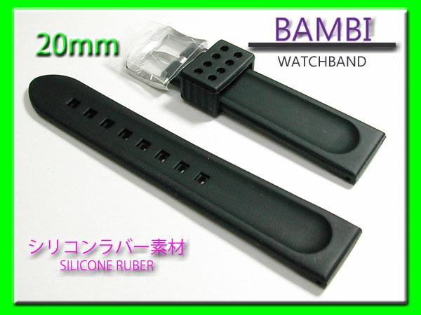 20mm バンビ 時計ベルト シリコンラバー ...の紹介画像2