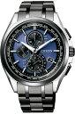 ☆腕時計 シチズン アテッサ AT8044-72L ソーラー電波時計 世界限定2,200本