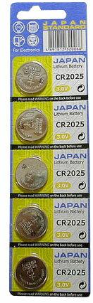 ボタン電池 CR2025  リチウム電池 1シート【5個入り】 マクセル