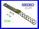 21mm セイコー ステンレスブレス バンド(ベルト)  海外モデル SSB099P1 SSB101P1 SSB103J1 SSB103P1 SSB105PC SSB105J1 SSB105P1 SSB111J1 SSB111P1 純正バンド M0TF111J0