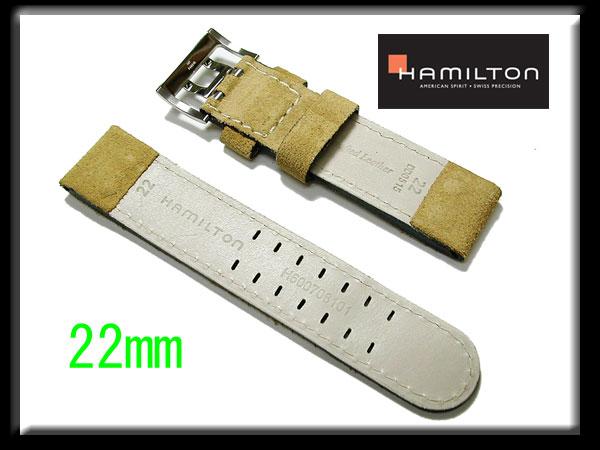 22mm ハミルトン純正 H70655733ベ...の紹介画像2