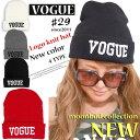 『VOGUE』刺繍ロゴニット帽4色★キャップ/帽子/ビーニー/ニットワッチ/CAP/ブラック黒/ホワイト白/グレー/レッド赤/ストリート/カジュアル/ストカジ/ボーイズ