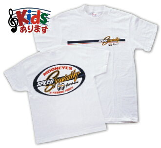 Speed Specialty T-shirt