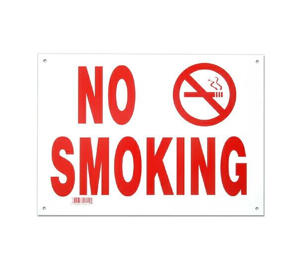 禁煙 サインボード・メッセージプレート